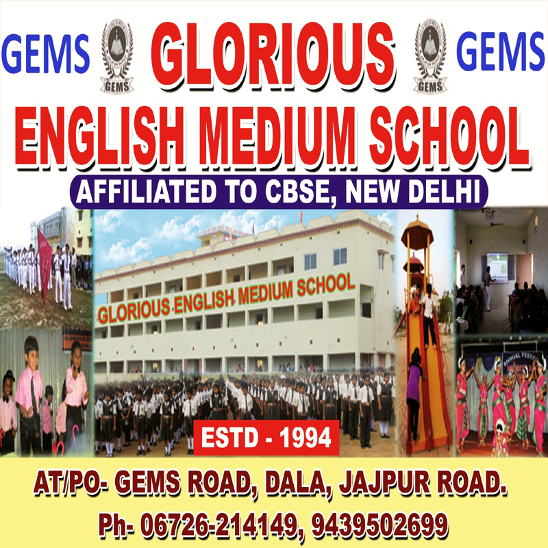 gems english school news